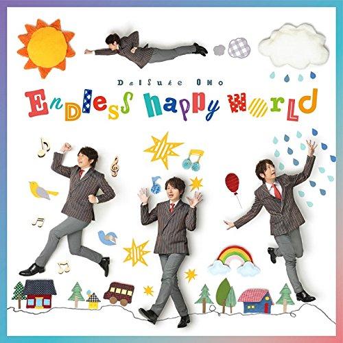 TVアニメ『学園ベビーシッターズ』OP主題歌 「Endless happy world」(アーティスト盤)(DVD付)