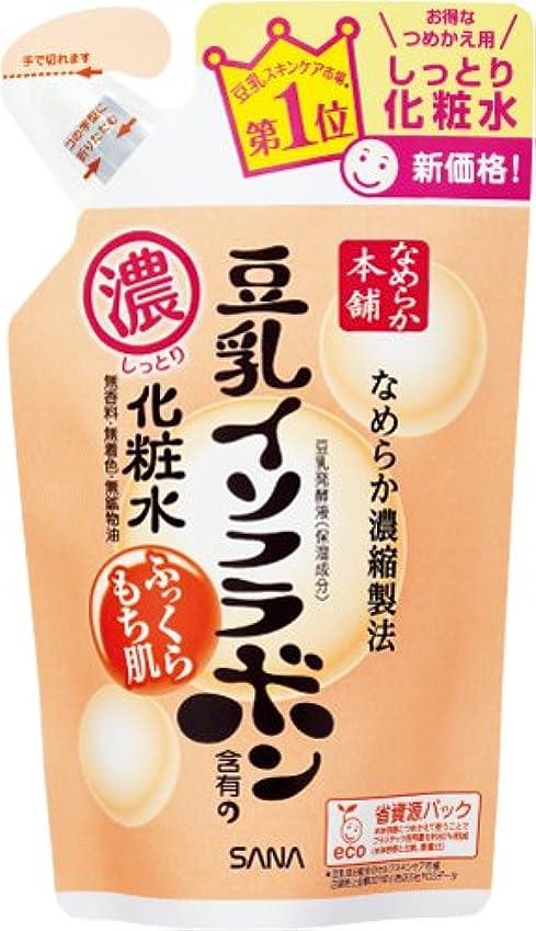 モニカ細心の火炎なめらか本舗 しっとり化粧水NA(つめかえ用) 180ml