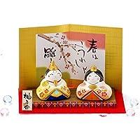 雛人形 コンパクト 人形師の手造り雛人形 柚子舎作 春彩丸雛(中)