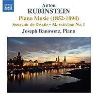 ルビンシテイン:ピアノ作品集 第2集(1852-1894)