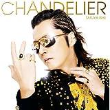 CHANDELIER(初回生産限定盤)(DVD付)