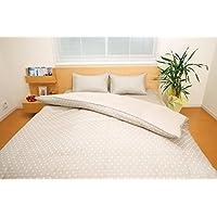 ホテルスタイル ポルカドット ダブルガーゼカバー ベッドシーツ クイーンサイズ グレイッシュブラウン HS44054-102