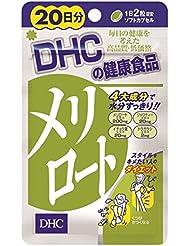 DHC メリロート 20日分40粒 X 6個セット
