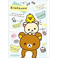 リラックマ キャラミックス 自由帳 ブルー NY06501