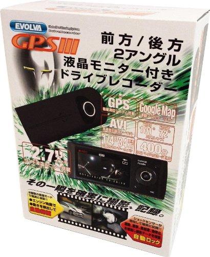 デルタ ( DELTA ) ドライブレコーダー EVOLVA GPSIII 2.7インチモニター 前後カメラ付き 12/24V車対応 D-1450