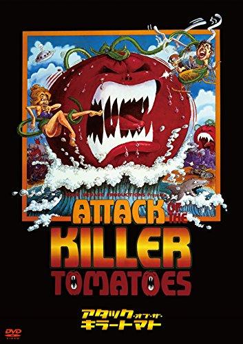 アタック・オブ・ザ・キラートマトのイメージ画像