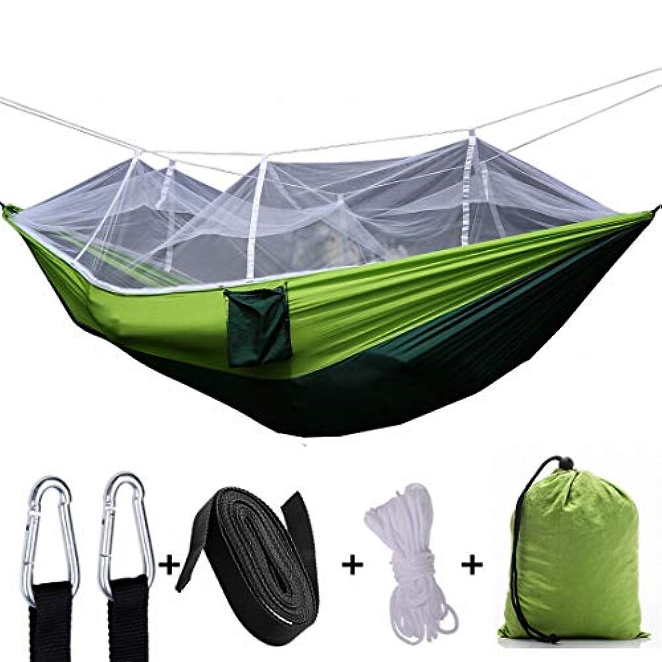 モディッシュ切断するリビジョンSummerys 薄い屋外蚊帳ハンモックロールオーバー野生のキャンプパラシュート布防蚊蚊帳スイングチェア (Color : 1)