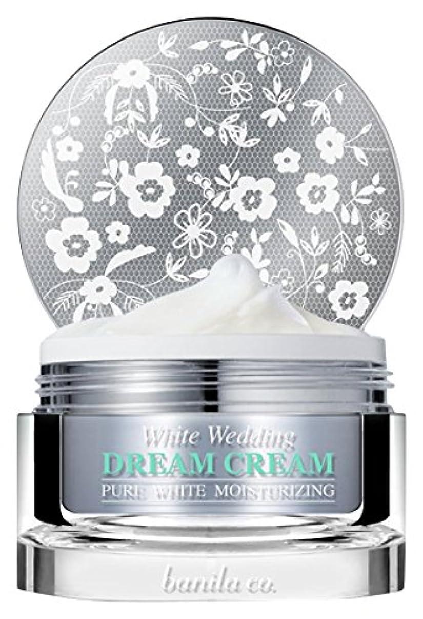 川湖タールbanila co. White Wedding Dream Cream 50ml/バニラコ ホワイト ウェディング ドリーム クリーム 50ml