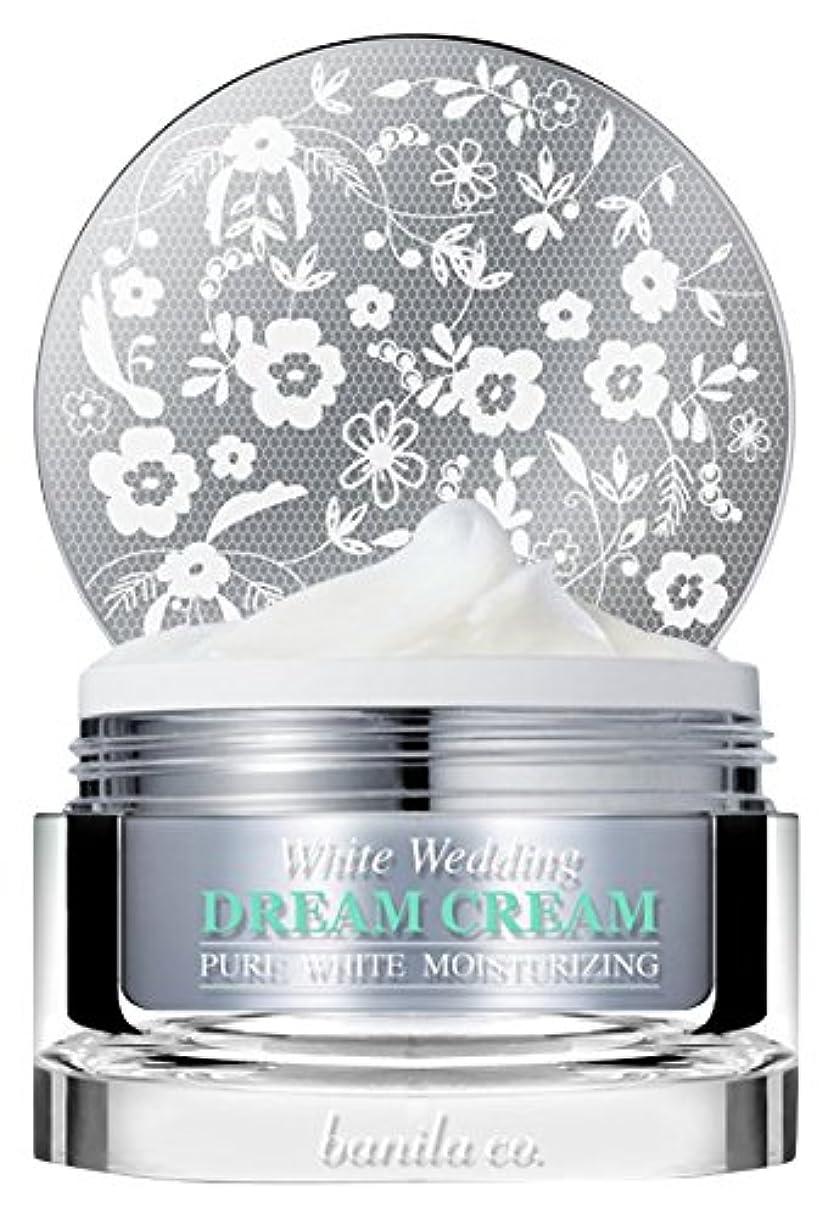 たくさんキーアンタゴニストbanila co. White Wedding Dream Cream 50ml/バニラコ ホワイト ウェディング ドリーム クリーム 50ml