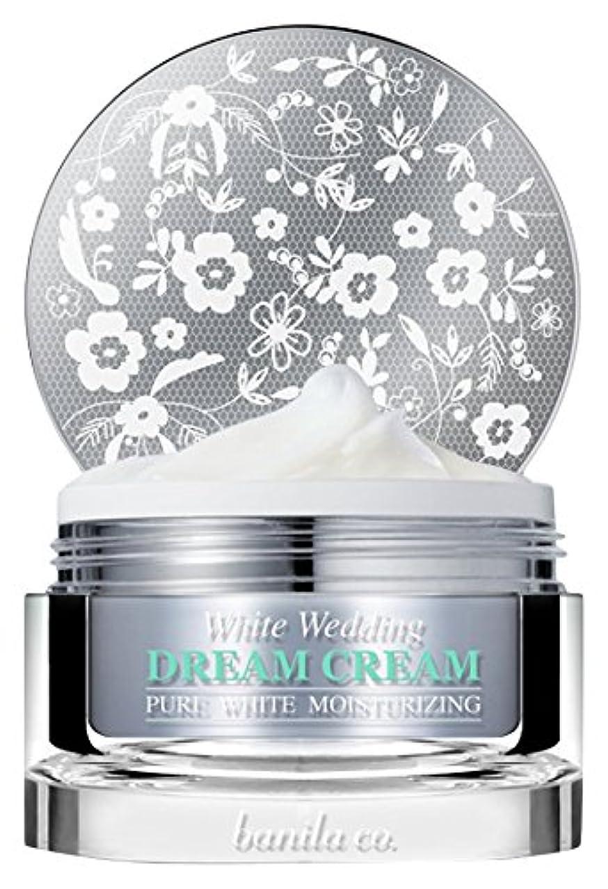 彫刻等価コンピューターbanila co. White Wedding Dream Cream 50ml/バニラコ ホワイト ウェディング ドリーム クリーム 50ml