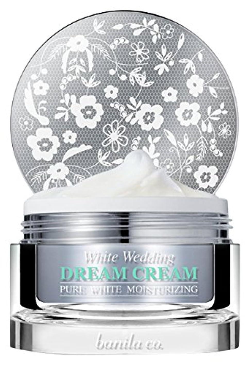 レンチ柔らかい足省略banila co. White Wedding Dream Cream 50ml/バニラコ ホワイト ウェディング ドリーム クリーム 50ml