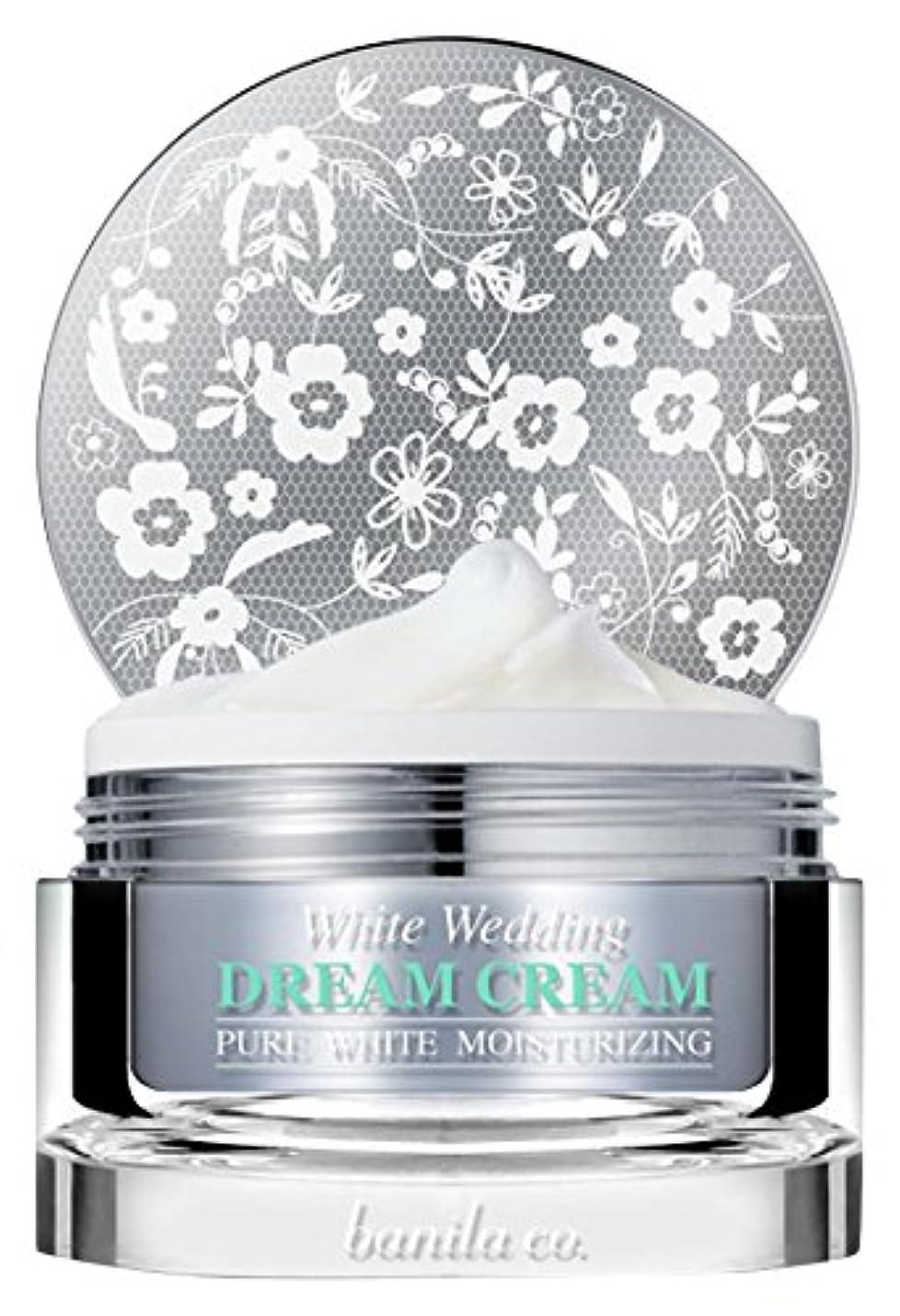 したがってプログレッシブニュージーランドbanila co. White Wedding Dream Cream 50ml/バニラコ ホワイト ウェディング ドリーム クリーム 50ml