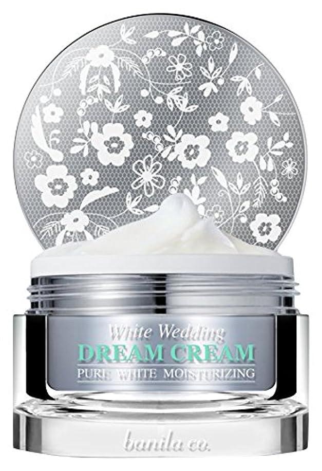 収束する開始かけるbanila co. White Wedding Dream Cream 50ml/バニラコ ホワイト ウェディング ドリーム クリーム 50ml