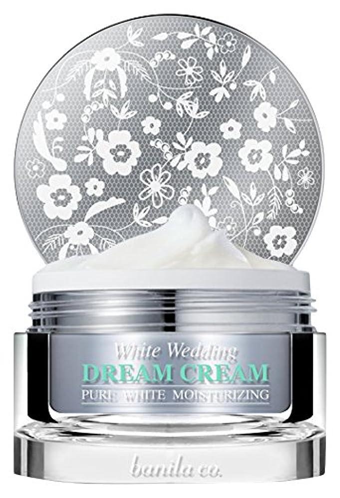 ムスタチオ認める科学banila co. White Wedding Dream Cream 50ml/バニラコ ホワイト ウェディング ドリーム クリーム 50ml
