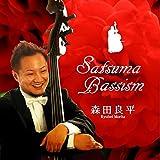 Satsuma Bassism