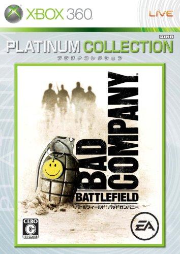 バトルフィールド:バッドカンパニー Xbox 360 プラチナコレクションの詳細を見る