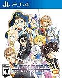 Tales of Vesperia - Definitive Edition (輸入版:北米)- PS4