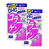 【セット品】DHC コラーゲン 60日分 360粒 2個セット