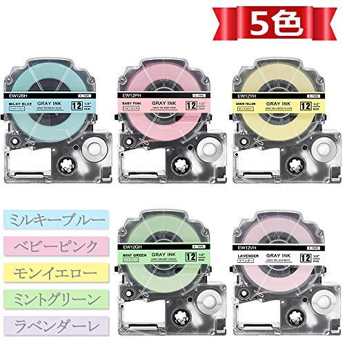 テプラ ガーリー テープカートリッジ 12mm キングジム pro ソフト グレー文字 互換 ベビーピンク ミルキーブルー ミントグリーン ラベンダーレ モンイエロー 5個セット ASprinte