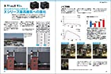 フジフイルム X-T2 WORLD (日本カメラMOOK) 画像