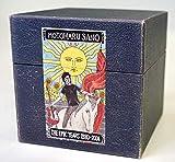 【Amazon.co.jp限定】MOTOHARU SANO THE COMPLETE ALBUM COLLECTION 1980-2004 (完全生産限定盤) (メガジャケ付)