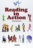 Reading in Action—学習者参加の英語リーディング
