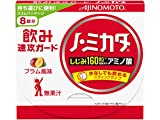 ノ・ミカタ 8本入箱