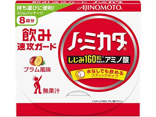 ノ・ミカタ箱 3gx8本