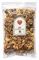燻製ミックスナッツ 380g (アーモンド・くるみ・カシューナッツ) 国産桜チップ使用の「本燻製」