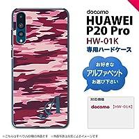 HUAWEI P20 Pro HW-01K(ファーウェイ P20 Pro) HW-01K スマホケース カバー ハードケース 迷彩B ピンクB イニシャル対応 K nk-hw01k-1163ini-k