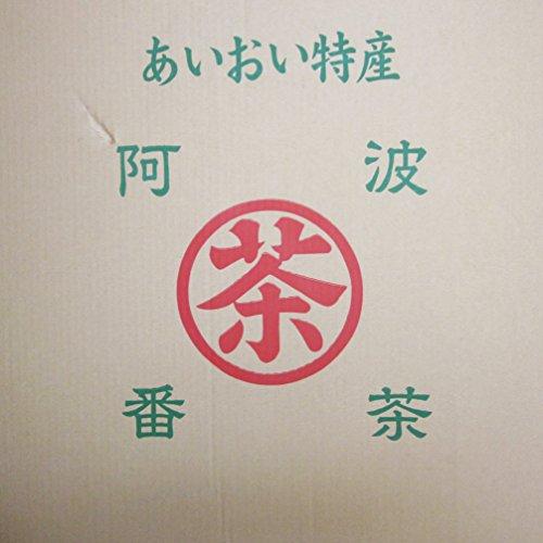 腸内フローラが気になる方に!「徳島県相生産植物性乳酸菌発酵 100%阿波番茶」 (3g×7包入り)