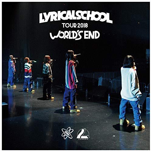 lyrical school tour 2018