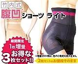 腹凹ショーツ ライト 期間限定3枚セット (M-Lサイズ, ブラック×ブラック)