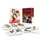 パダムパダム~彼と彼女の心拍音~ DVD-BOX 1[DVD]