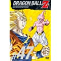 DRAGON BALL Z #47 [DVD]