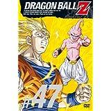 DRAGON BALL Z #47 [DVD]