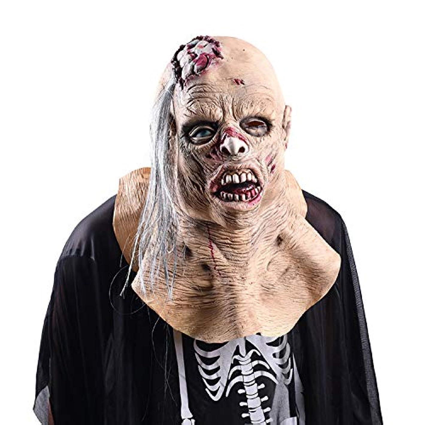 エクスタシー盲目物足りないハロウィーンマスクゾンビラテックスは、バイオハザードの恐怖ヴァンパイア怖い白頭悪いヘッドカバーマスク