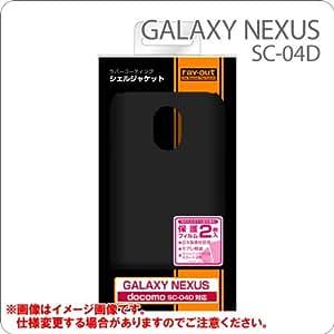 レイ・アウト GALAXY NEXUS SC-04D ケースラバーコーティンクシェルジャケット/マットブラック RT-SC04DC3/B
