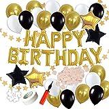 Sério 誕生日 お誕生日 happy birthday ハッピーバースデー 風船 バルーン 飾り付け セット