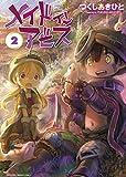 コミックス / つくし あきひと のシリーズ情報を見る