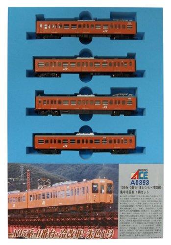 Nゲージ A0393 105系・0番台 オレンジ・可部線・集中冷房車 4両セット