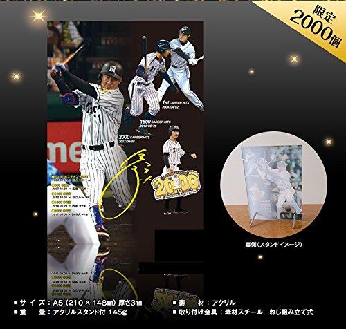 阪神タイガース 鳥谷 敬 2000本安打達成記念 アクリルフォトスタンド FC数量限定