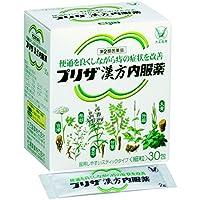 【第2類医薬品】プリザ漢方内服薬 30包