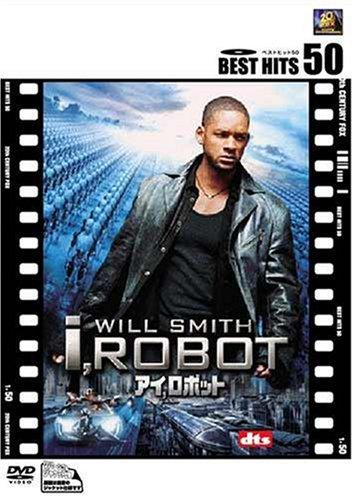 アイロボット [DVD]の詳細を見る