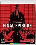 The Yakuza Papers: Final Episode [Regions 1,2] [Blu-ray]