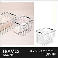 DS60 18-8 ステンレスバスケット (S)×1個 frames&sons