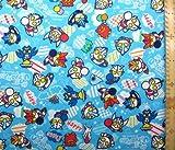 キャラクター 生地 ・M78ウルトラマン(ブルー)#17 ( 2018-2019)(キャラクター 生地 布 キャラクター 生地 入園 入学 ピロル)