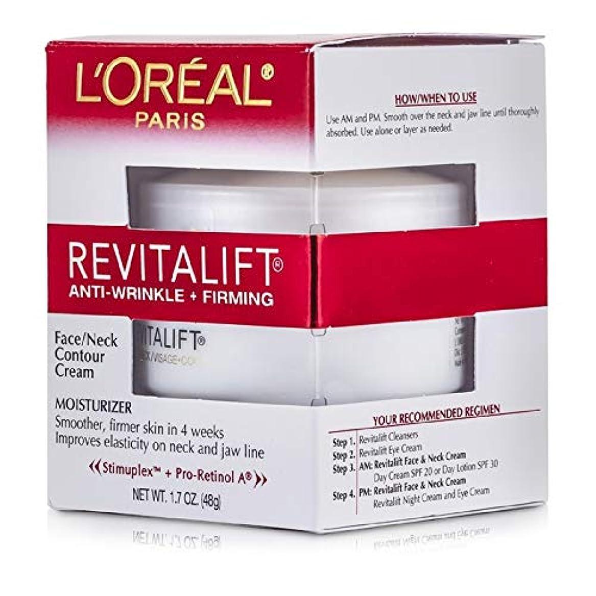 文字通り栄養適用するロレアルパリ リバイタリフトアンチリンクル+ファーミングフェイス ネックコントゥールクリーム 48g