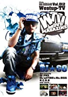 Westup-TV Vol.012 [DVD]