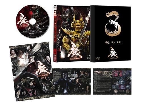 『牙狼(GARO)~MAKAISENKI~ vol.3 (初回限定仕様) [DVD]』の2枚目の画像